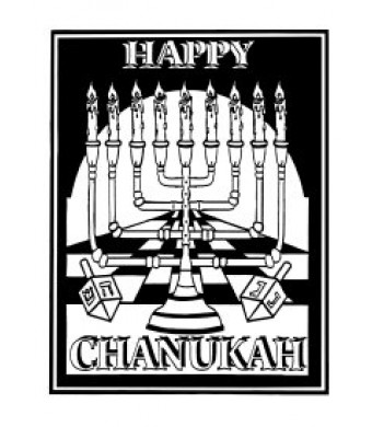 Velvet Art- Happy Chanukah