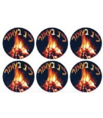 Lag Baomer Stickers