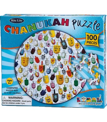 Chanukah Jigsaw Puzzle