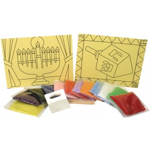 Menorah Sand Art Kit And Boards
