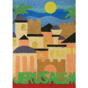 Jerusalem Sand Art Kit