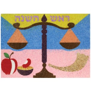 Rosh Hashana Sand Art Boards, 12/pk