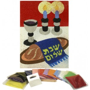Shabbos Sand Art Set