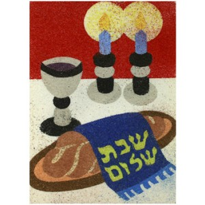 Shabbos Sand Art Boards, 12/pk
