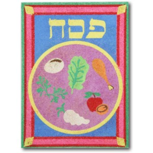Seder Plate Sand Art Boards, 12/pk