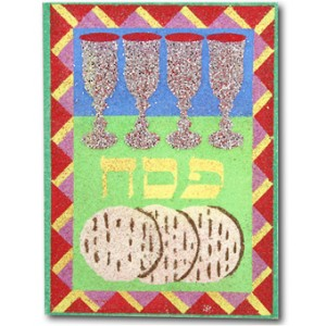 Matza Sand Art Boards, 12/pk