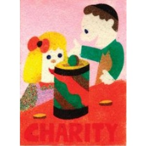 Charity Sand Art Boards