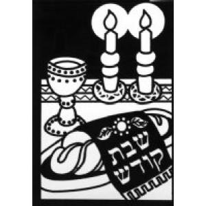 Velvet Art – Shabbos, 12/pk
