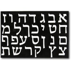 Velvet Art – Aleph Bet, 12/pk