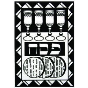 Matzah Velvet Art, 12/Pk
