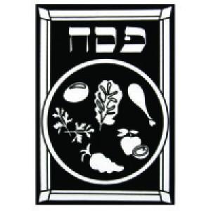 Seder Plate Velvet Art, 12/Pk
