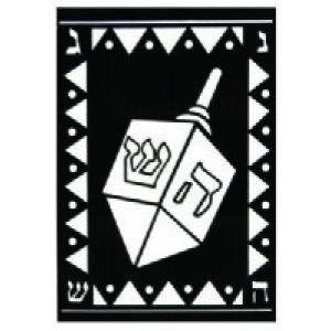 Velvet Art – Dreidel, 12/pk