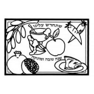 Velvet Art Postcard- Apples & Honey