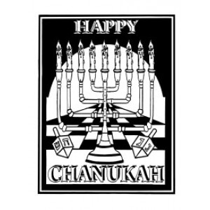 Velvet Art- Happy Chanukah