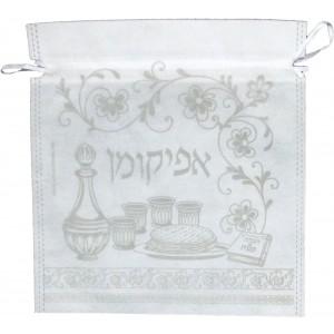 Fabric Afikomin Bag