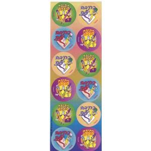 Kesiva Stickers
