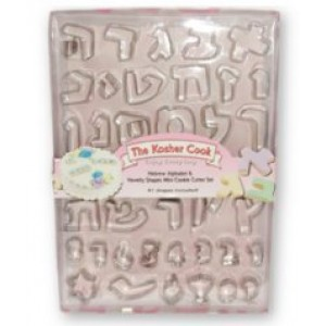 Mini Aleph Bet Cookie Cutters