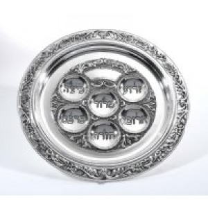 Small Silver Plated Seder Plate