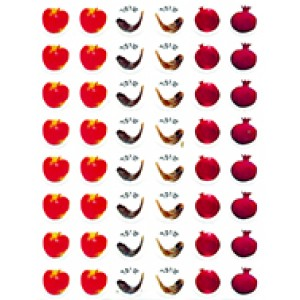 Apples & Pomegranates