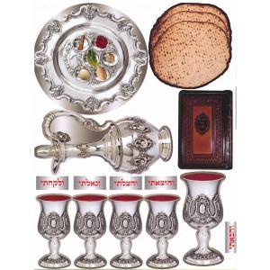 Seder Night Cutouts
