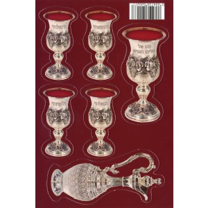 5 Cups, Eliyahu's Cup & Decanter