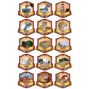 Seder Cutouts