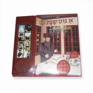 Shabbos Music Book