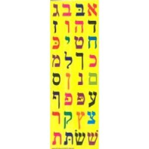 Aleph Bet Die Cut Stickers-Multi